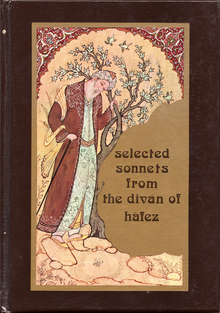 <cite>Selected Sonnets from the Divan of Hafez</cite>