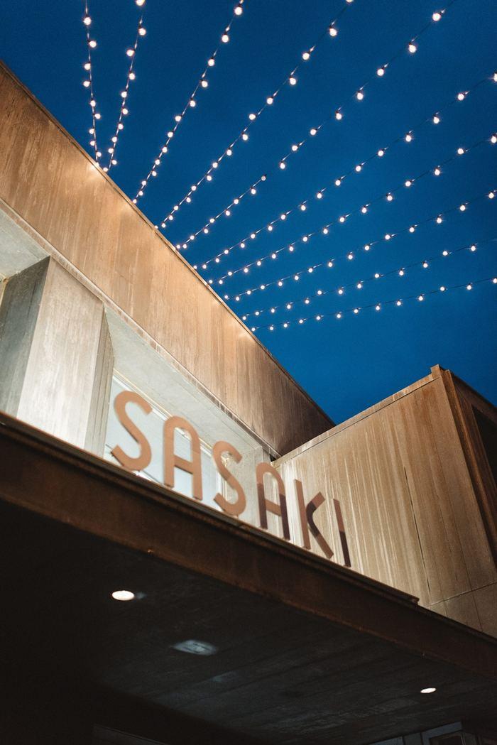 Sasaki redesign 8