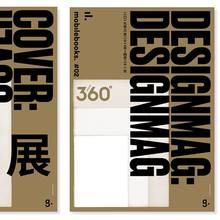 "<cite>COVER:<span style=""font-style: normal;""> </span></cite><cite>COVER</cite> exhibition, openground"
