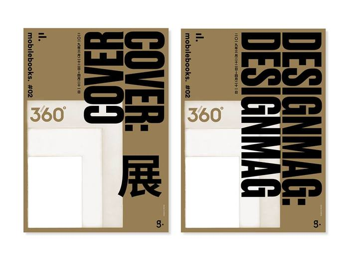 COVER: COVER exhibition, openground 1