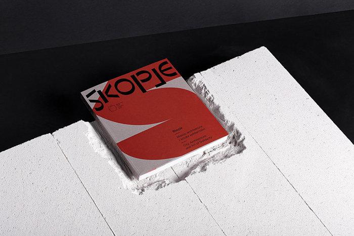 Skopje: Miasto, architektura i sztuka solidarności 2
