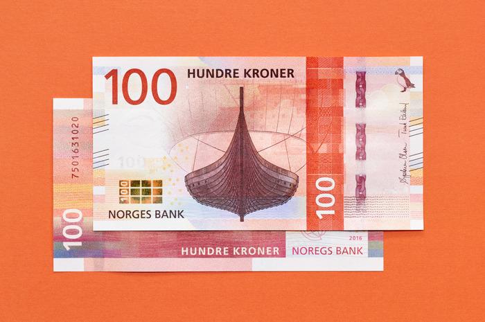 Norwegian banknotes (2014–2019) 2