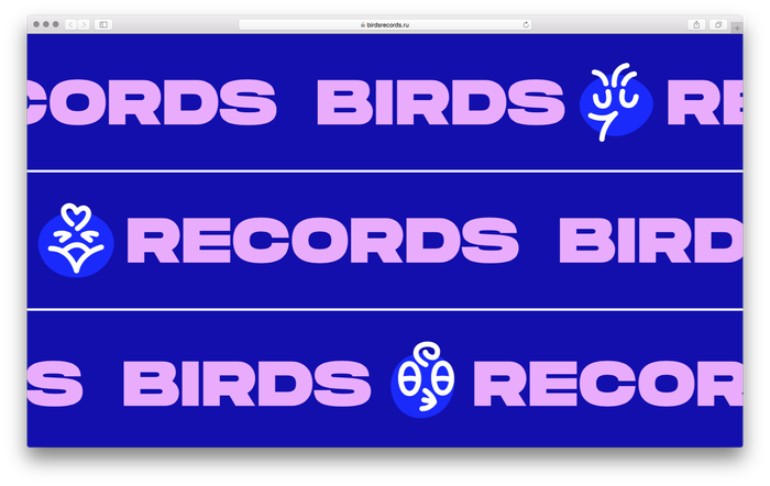 Birds Records 7