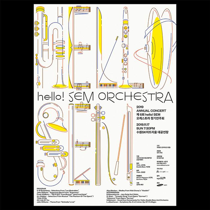 Hello! SEM Orchestra, 2019 annual concert 1