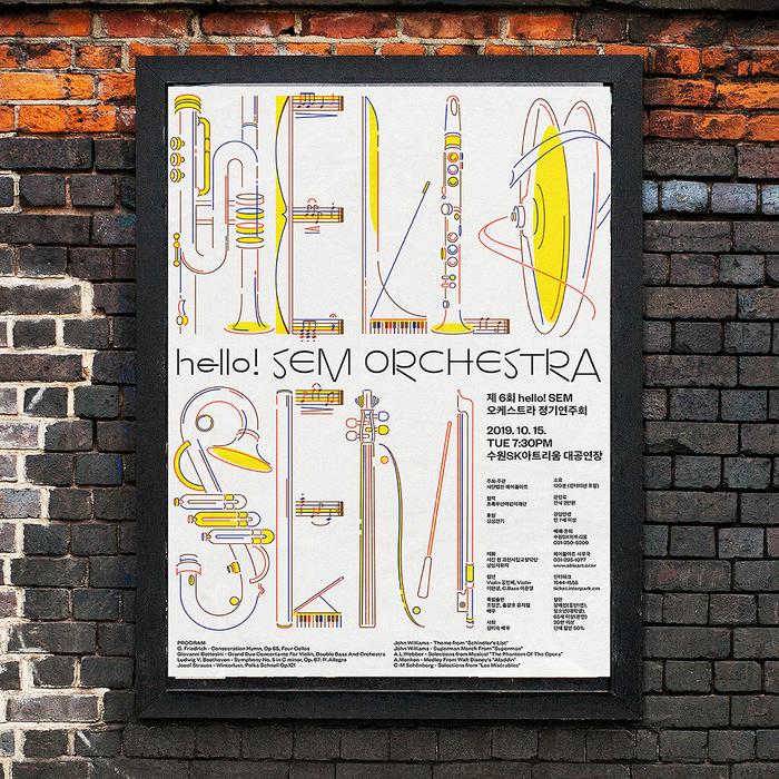 Hello! SEM Orchestra, 2019 annual concert 3