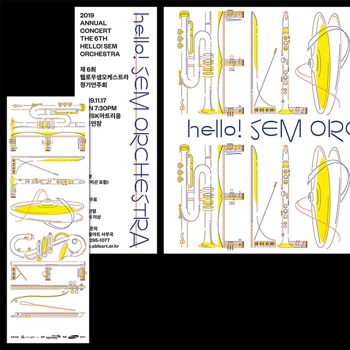 Hello! SEM Orchestra, 2019 annual concert 8