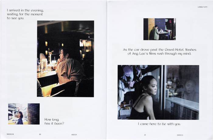 Lonely City, with caption-like snippets set in WiseType's Monarch.
