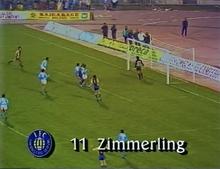 Lok Leipzig – SSC Napoli (GDR television, 1988)