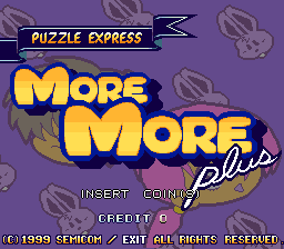 Puzzle Express More More Plus 1