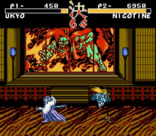 Shin Samurai Spirits 2 – Haoumaru Jigoku Hen 1