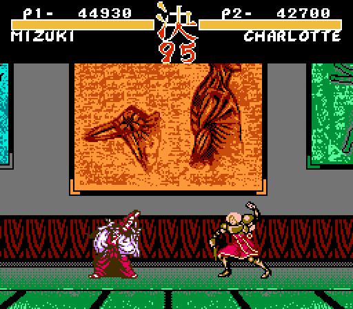 Shin Samurai Spirits 2 – Haoumaru Jigoku Hen 3