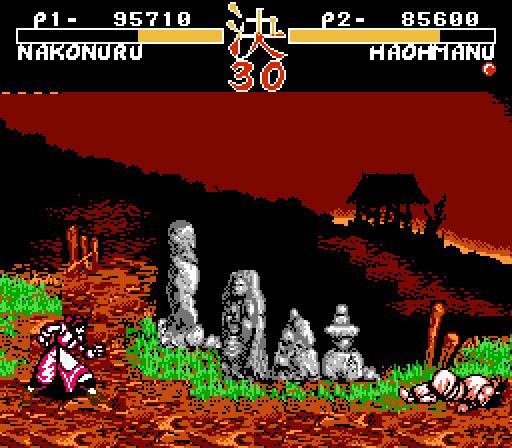 Shin Samurai Spirits 2 – Haoumaru Jigoku Hen 4