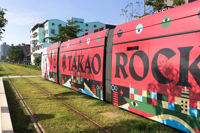 Takao Rock 10