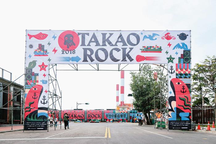 Takao Rock 12