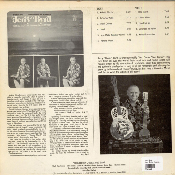 Jerry Byrd – Steel Guitar Hawaiian Style album art 2