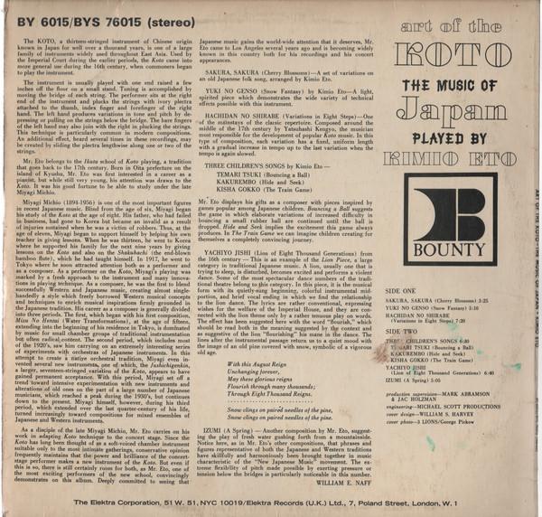 Kimio Eto – Art Of The Koto; The Music Of Japan 5