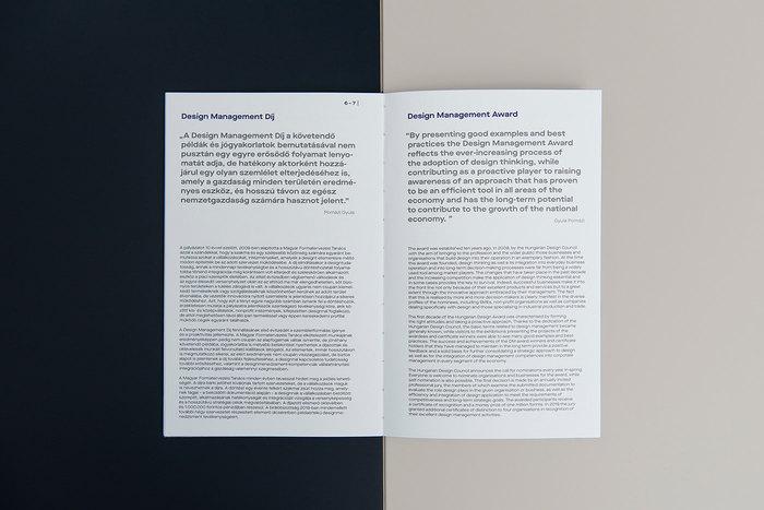 Design Management Award 2019 Hungary 4