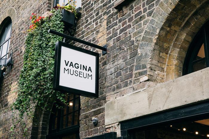 Vagina Museum 1