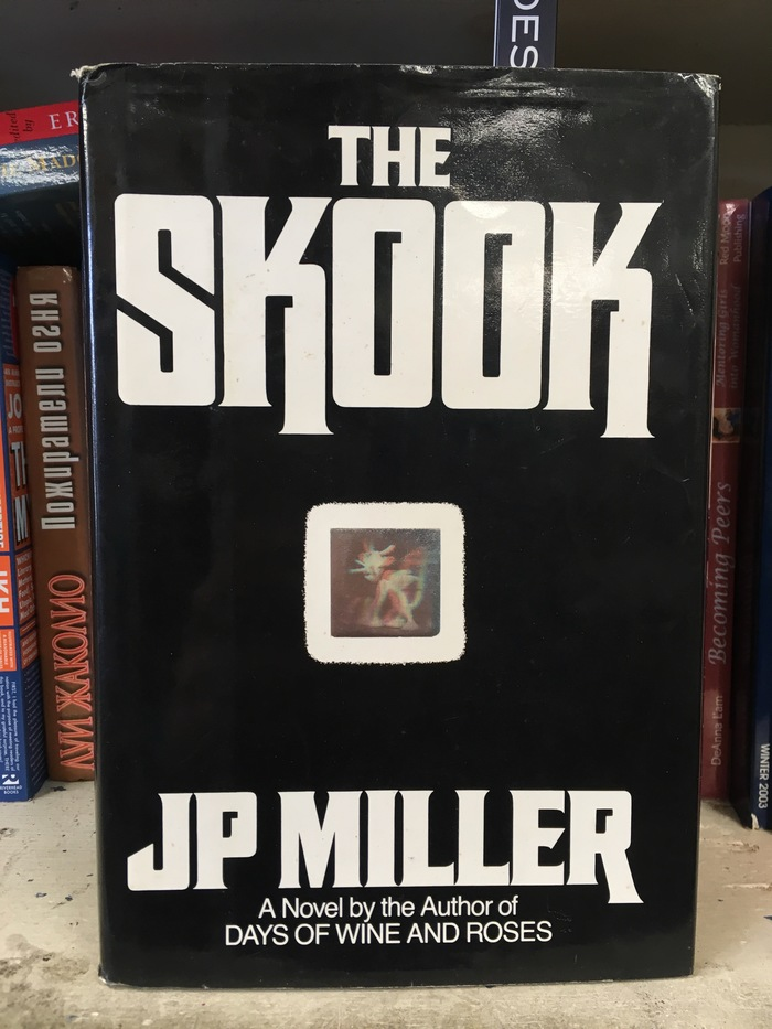 The Skook by JP Miller 1