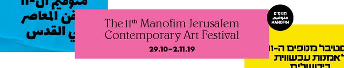 Manofim Festival 2019, Jerusalem 3