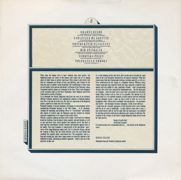 Le Mystère des Voix Bulgares (4AD) album art 4