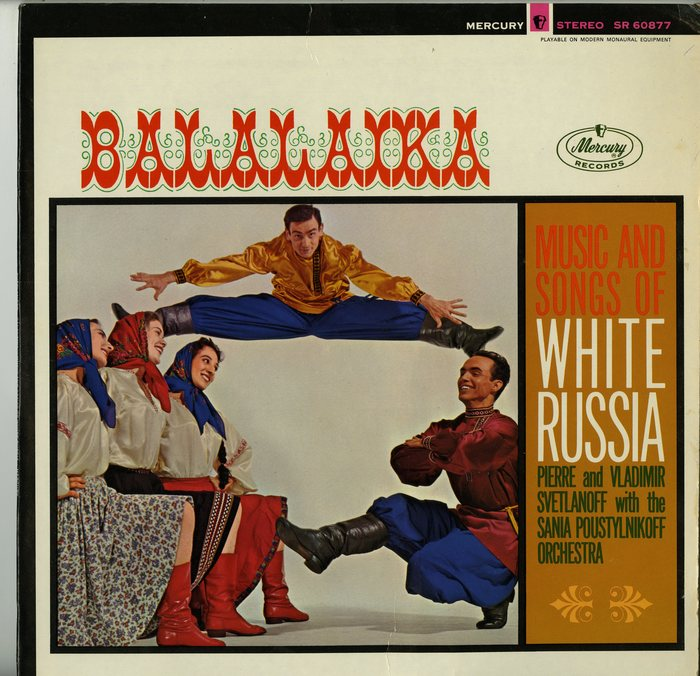 Balalaika – Music And Songs Of White Russia 2