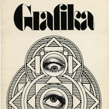 <cite>Grafika</cite> series, Volk (1970–1972)