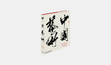 <cite>The Chinese Art Book</cite> (Phaidon)