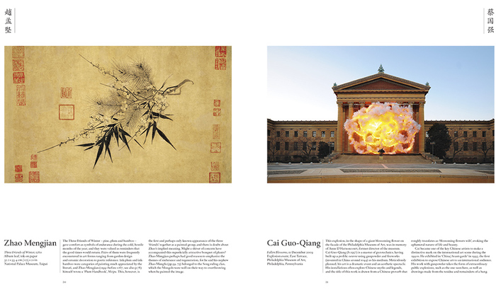 The Chinese Art Book (Phaidon) 4