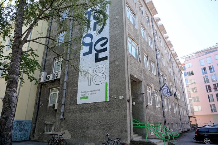 TASE '18, Estonian Academy of Arts 2