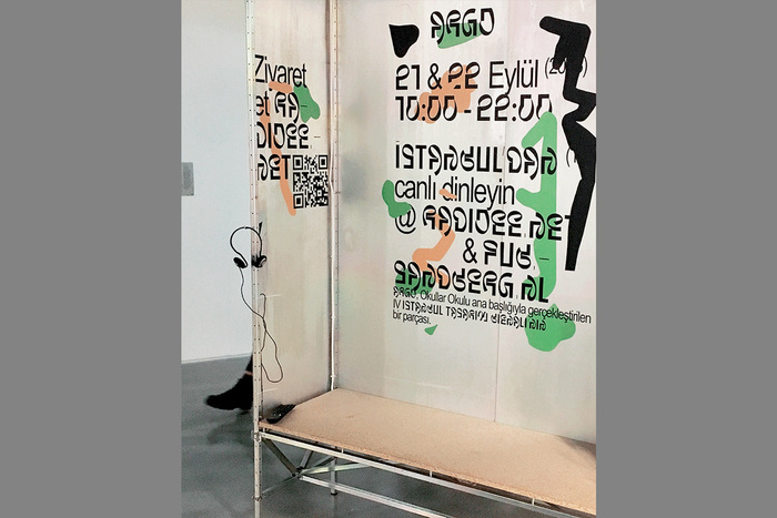 ARGO on Air, Istanbul Design Bienniale 3