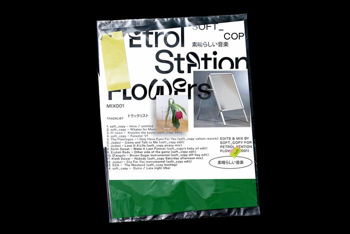 Petrol Station Flowers EP 3