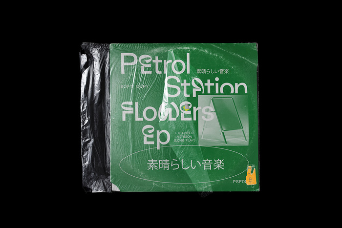 Petrol Station Flowers EP 1