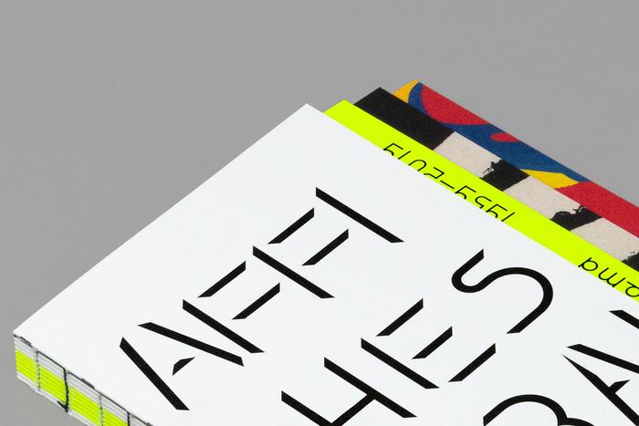 Affiches Cubaines: Révolution et Cinéma, MAD Paris (catalog) 5