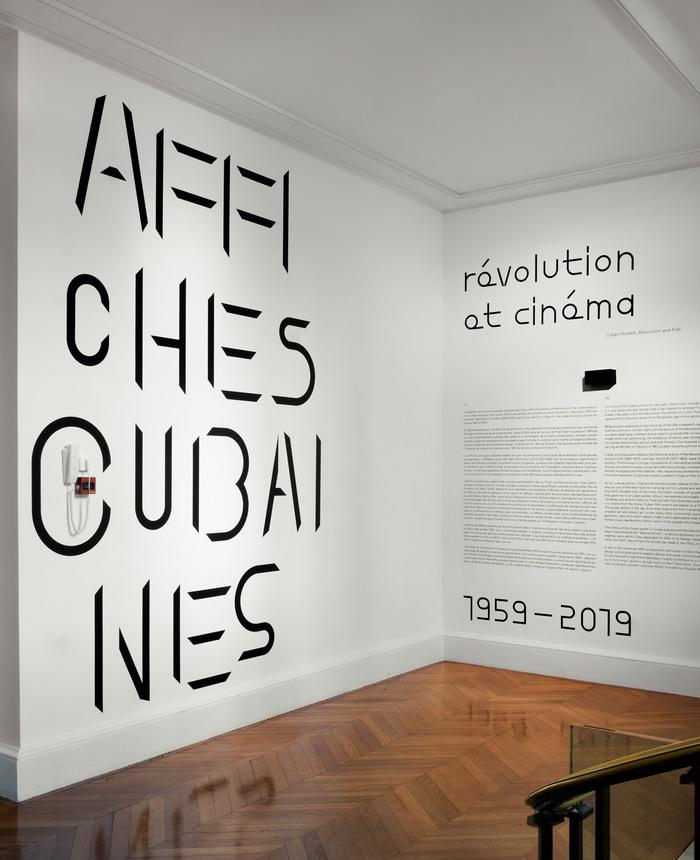 Affiches Cubaines: Révolution et Cinéma, MAD Paris 1