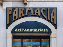 Farmacia dell'Annunziata, Ginosa