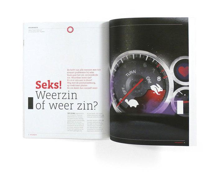 Hello gorgeous magazine 8