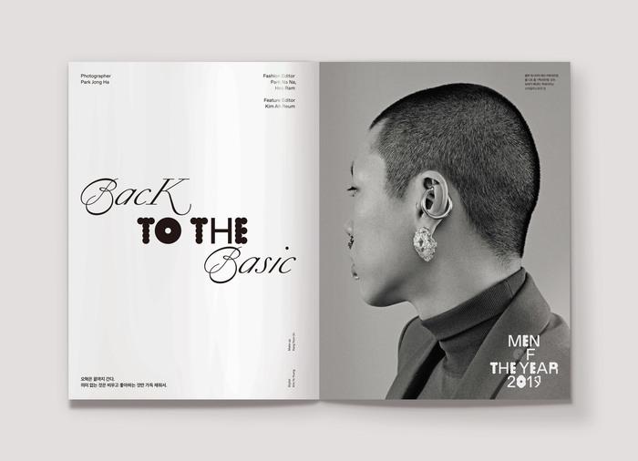"""GQ Korea magazine, December 2019, """"Men of the Year"""" 1"""