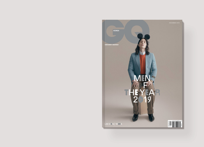 "GQ Korea magazine, December 2019, ""Men of the Year"" 4"