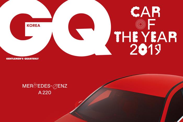 """GQ Korea magazine, December 2019, """"Men of the Year"""" 5"""