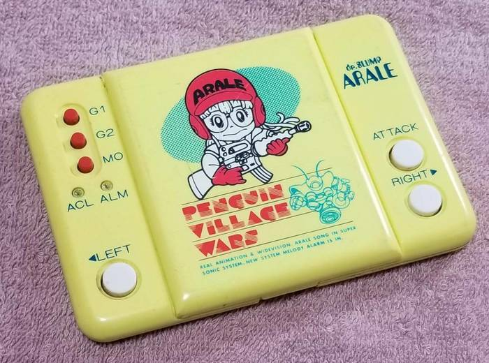 Penguin Village Wars handheld game, Animest logo 1