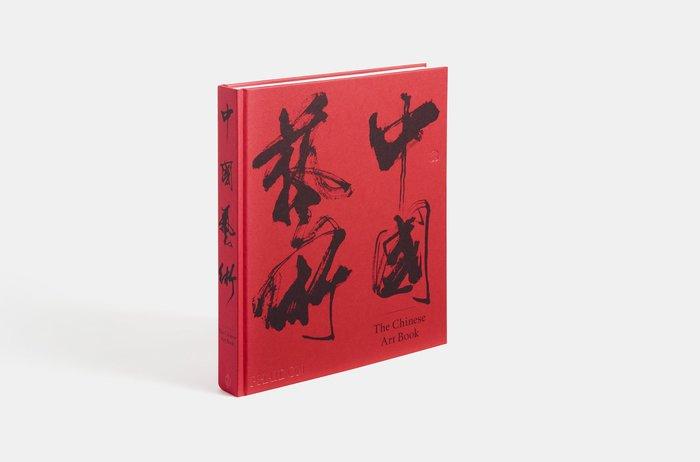 The Chinese Art Book (Phaidon) 3
