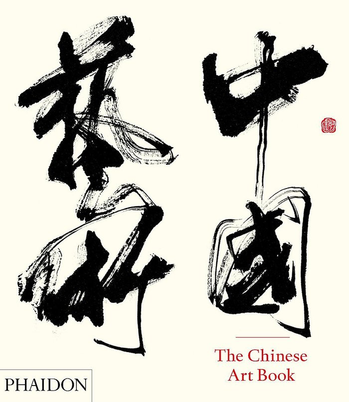The Chinese Art Book (Phaidon) 2