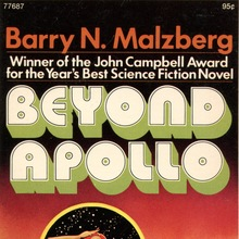 <cite>Beyond Apollo</cite> – Barry Malzberg (Pocket Books)