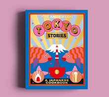 <cite>Tokyo Stories</cite>