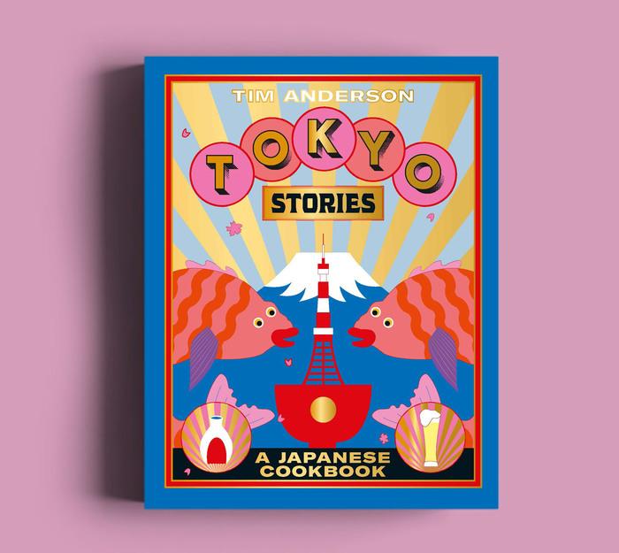 Tokyo Stories 1