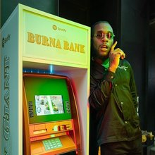 Burna Boy – <cite>African Giant</cite> album art