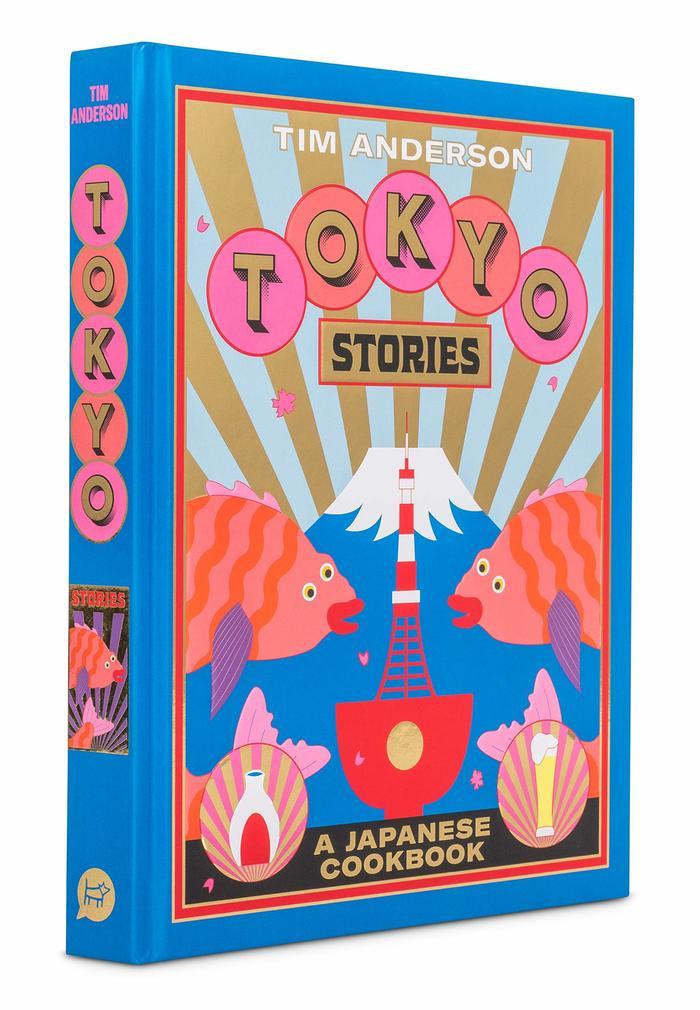 Tokyo Stories 3