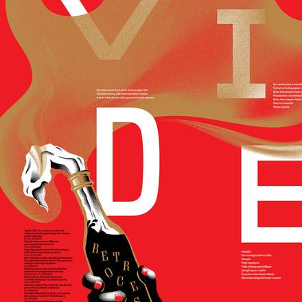 Revide poster