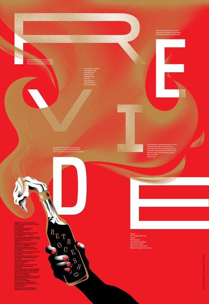 Revide poster 4